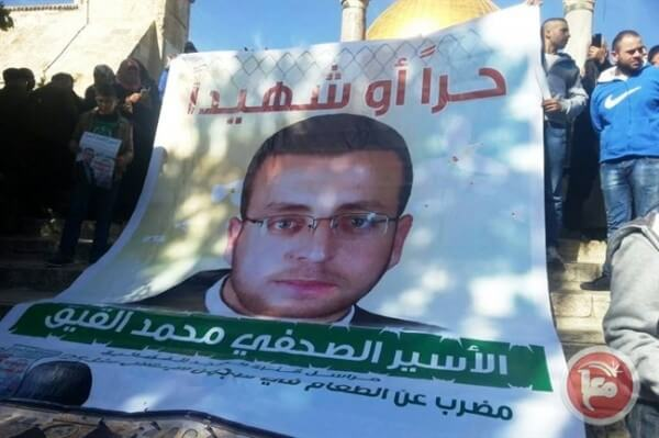 Palestinian Journalist Muhammad al-Qiq suffers in the Israeli Gulag prison system. Photo courtesy of DailySabah.com