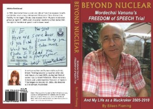 Mordechai Vanunu's FREEDOM of SPEECH Trial and My Life as a Muckraker
