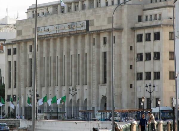 Algerian Parliament