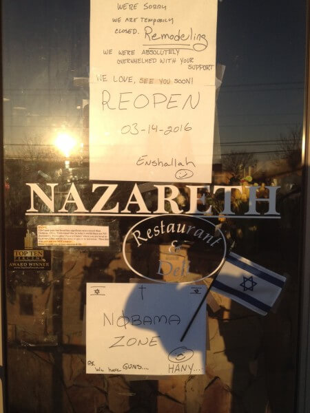 Nazareth Mediterranean Deli in Ghanna, Ohio near Columbus, the scene of a brutal machette attacked that may be linked to Middle East violence. (From the Facebook Page of Hany J. Baransi)