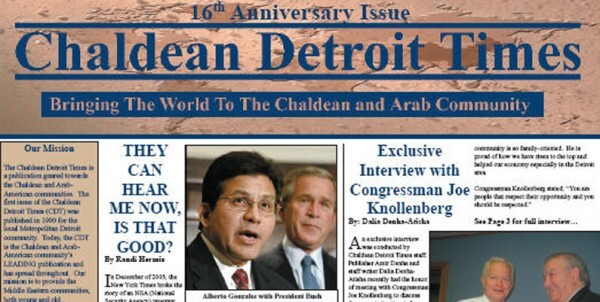 Chaldean Detroit Times newspaper banner