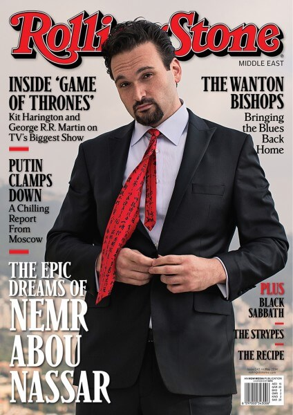 Comedian Nemr Abou Nasser on the cover of the iconic magazine, Rolling Stone