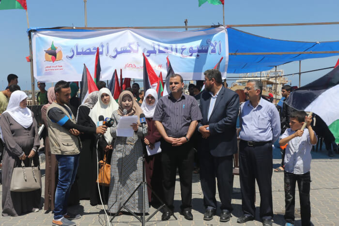6th anniversary of Mavi Marmara assault remembered