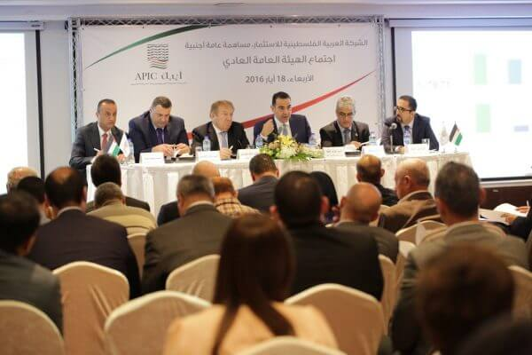 Left to right: •Manager of Companies Department, Palestine Exchange,  • General Manager of Palestine Capital Market Authority, • Vice Chairman of APIC, • Chairman of APIC, Mr. Tarek Aggad, • Companies' Controller of Palestine Ministry of National Economy, • APIC's External Auditor, Deloitte and Touch (PRNewsFoto/APIC)