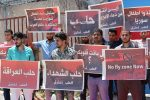 Syrian refugees in Gaza join call for change in Syria
