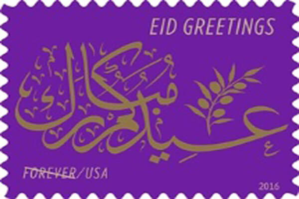 US Post Office issues new Eid stamp honoring Muslims