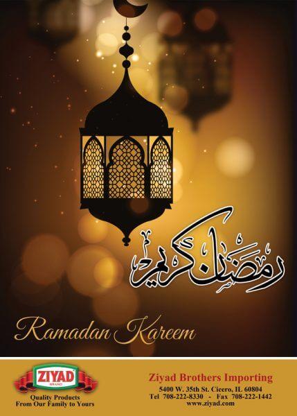 Ramadan Ad for Ziyad Brothers 2016