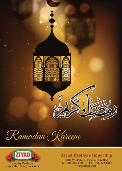 Muslims around the world prepare for Ramadan