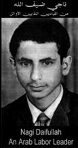 Nagi Daifullah, COurtesy the Happy Arab News. http://happyarabnewsservice.blogspot.com/2013/06/oc-democratic-group-introduces-nagi.html