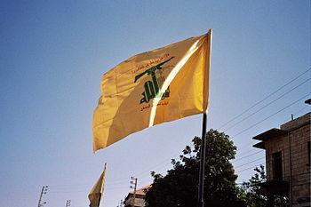 Hizbollah flag in Syria.