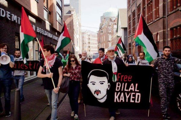 Free Bilal Kayed protest in New York City