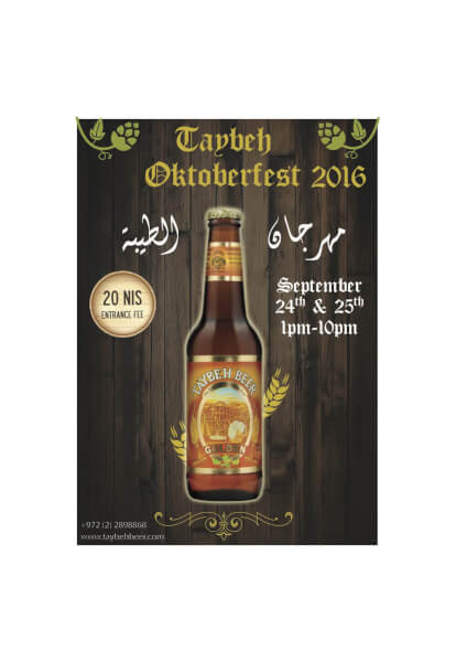 Oktoberfest in Taybeh and Taybeh to USA
