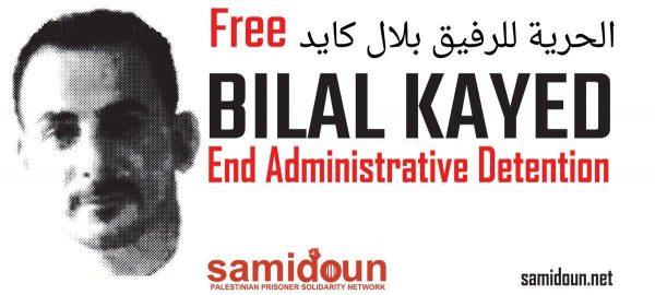 Free Bilal Kayed