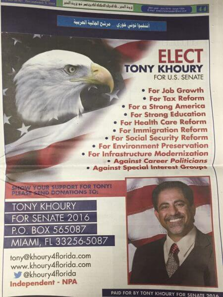 Tony Khoury's ad in the popular AlMandbar American Arab Newspaper that covers Florida and the Southern United States
