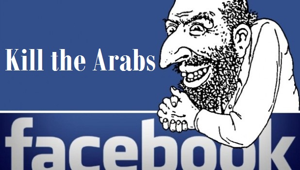 Social Media and the Zionist Calls for Murder !!