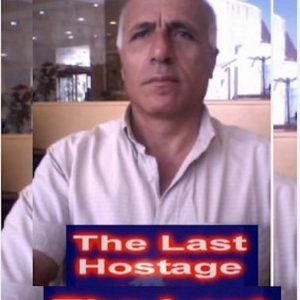 Mordechai Vanunu 4 july 2016 social media icon