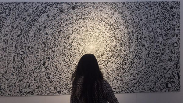 Art exhibit, Bahrain