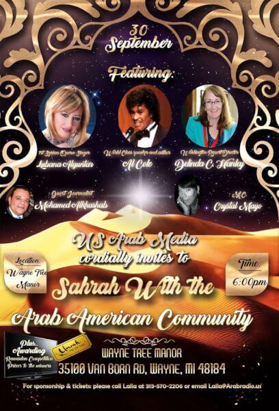 Sahra with the Arab American Community