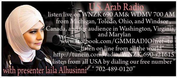 US Arab Radio Laila Alhusini