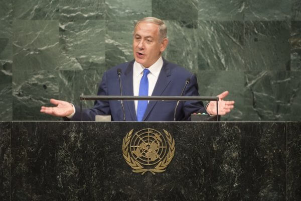 Israeli Prime Minister Benjamin Netanyahu as he lies to the UN General Assembly about peace during his speech Sept. 22, 2016