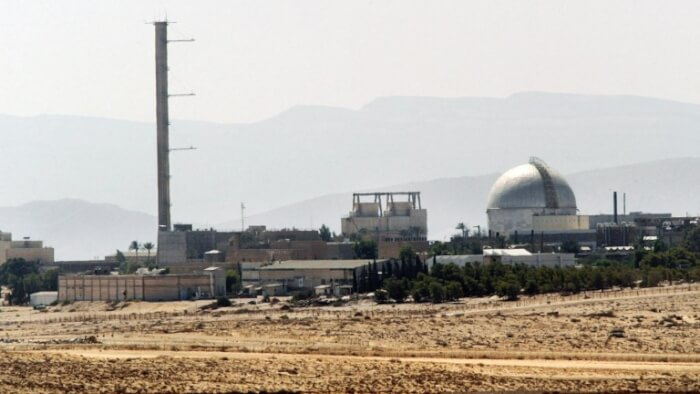 Shimon Peres Nuclear Research Center and Israel's WMD
