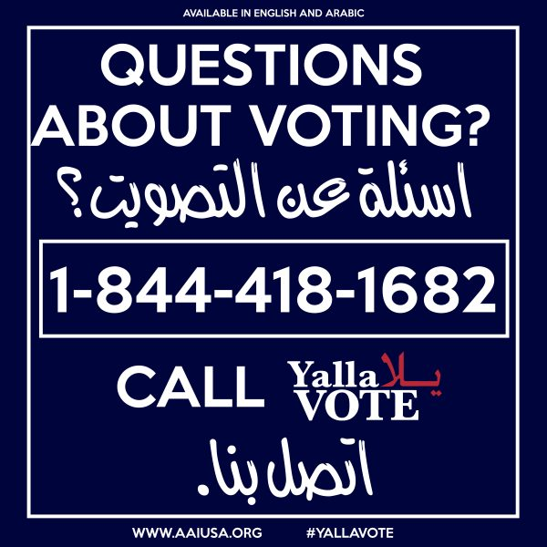 Arab American Institute hotline established to help Arab and Muslim voters in the final days approaching the nov. 8, 2016 general elections.