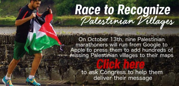 Race to Recognize Palestinian Villages destroyed by Israel