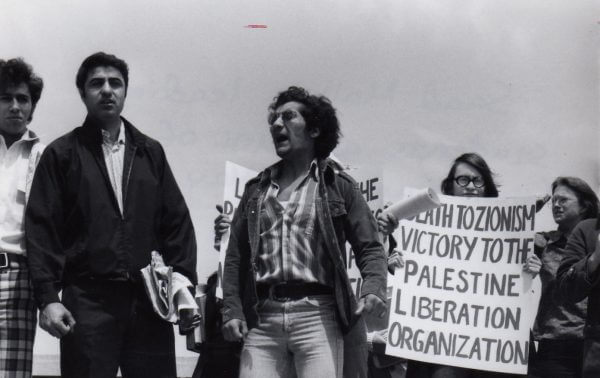 Arab students protest Israeli brutality at the University of Illinois at Chicago (Circle Campus) in 1976