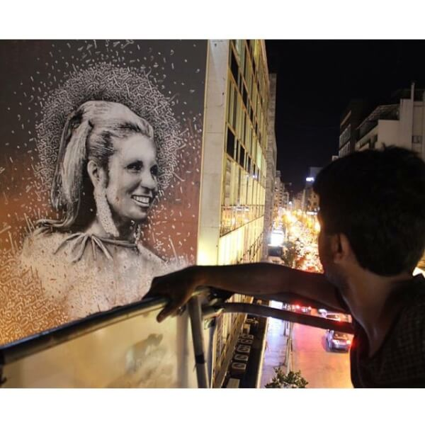 Reviving the Culture of Hamra Street in Lebanon