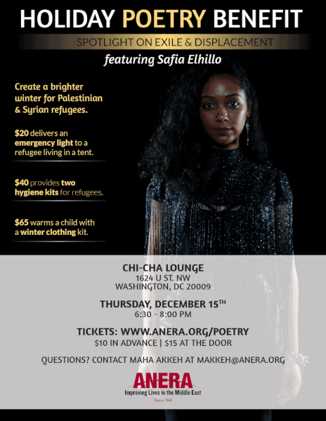 ANERA fundraiser for Syrian Refugees Dec. 15