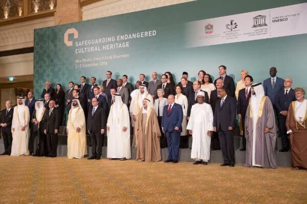 the united arab emirates essay