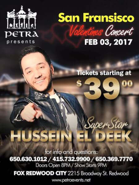 Deek Concert in San Francisco Feb. 3, 2017