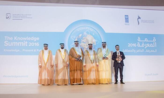 Melinda Gates Wins Maktoum Knowledge Award 2016
