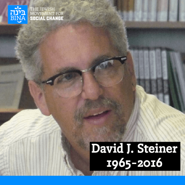 David J. Steiner. Photo courtesy of BINA: The Jewish Movement for Social Change