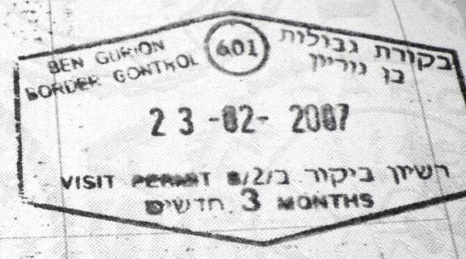 Israeli passport entry stamp from Ben Gurion A...