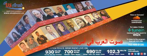 US Arab Radio, WNZK AM 690 Radio, broadcast Monday through Friday 8 to 9 am EST