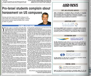 My column in the Arab News, anti-Arab hate at Universities