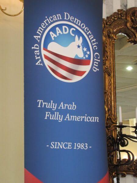 American Arabs deserve respect