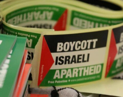 BDS Israel to End Apartheid in the Holy Land and Save the Soul of Democracy