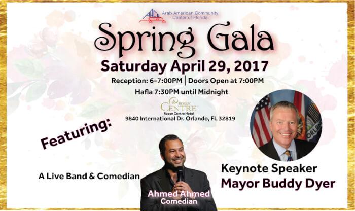 Arab American Community Center of Florida Festival April 29, 2017
