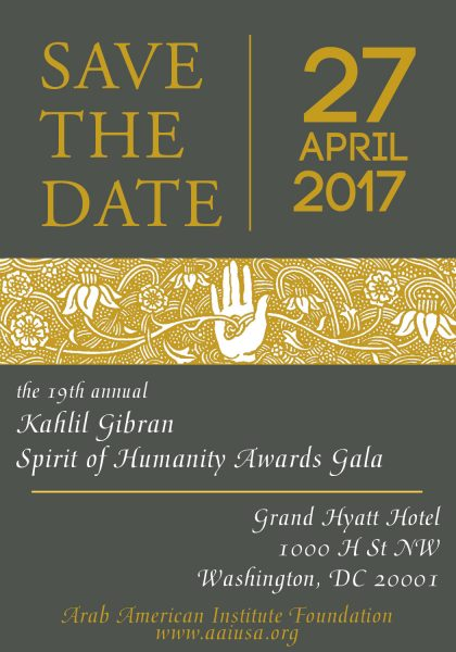 2017 Kahlil Gibran Spirit of Humanity Awards Gala