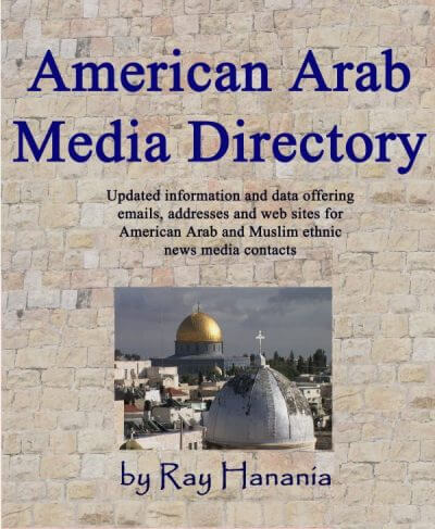 Cover of the Arab American Media Directory Booklet published by Ray Hanania