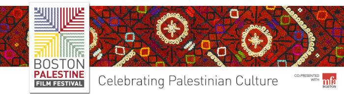 Palestine Film Festival, Boston, Oct. 20-29