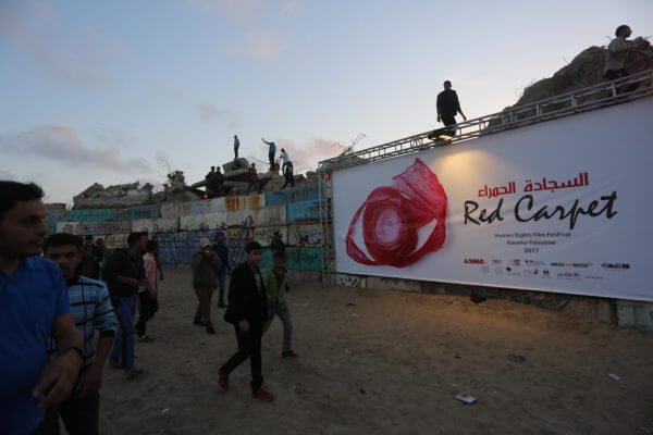 Gaza hosts 3rd annual Red Carpet Festival