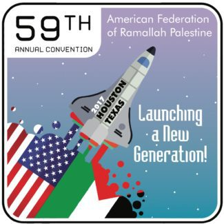 59th Ramallah American Federation Convention Houston, Texas Logo