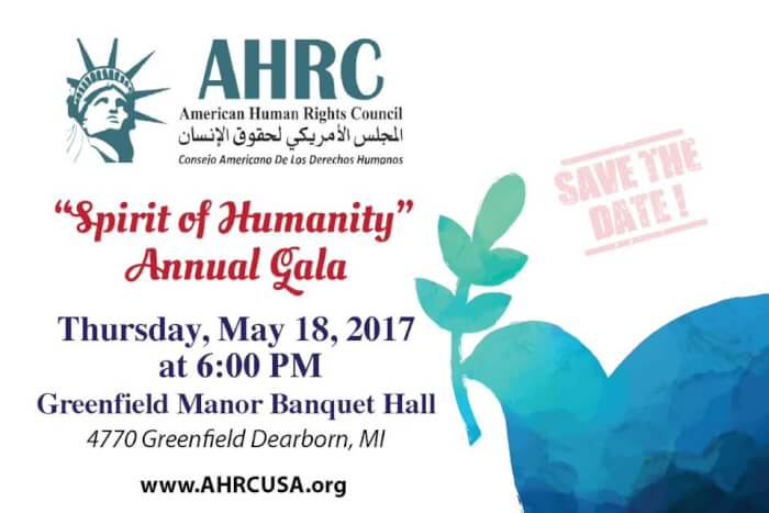 AHRC Spirt of Humanity Banquet May 18, 2017