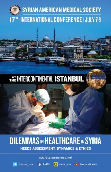 17th Annual SAMS International Conference Istanbul, July 7 – 9, 2017