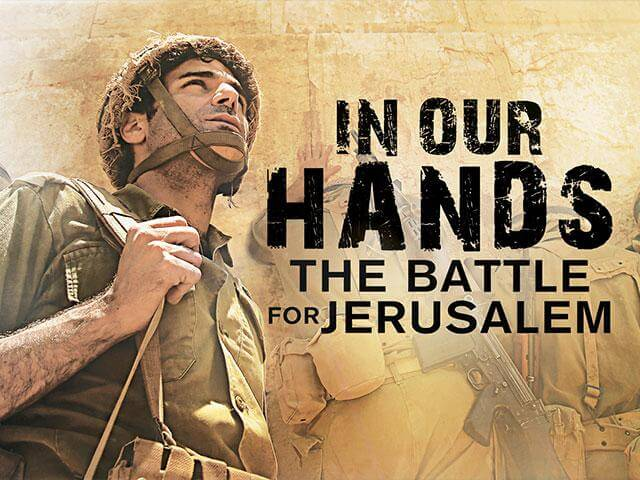 The Battle for Jerusalem: The Struggle for Justice, Truth and Liberty