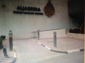 AlJazeera Offices, photo courtesy of Abdennour Toumi