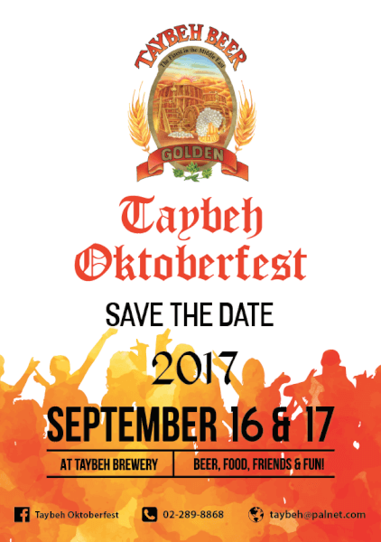 Taybeh OctoberFest 2017 flyer